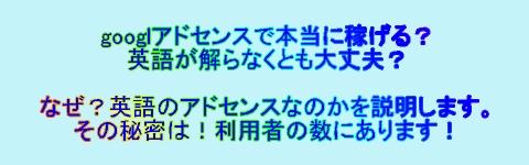 adosensu2.jpg